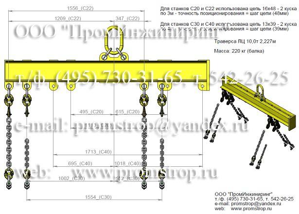 Компания ПромИнжиниринг предлагает подъемное оборудование