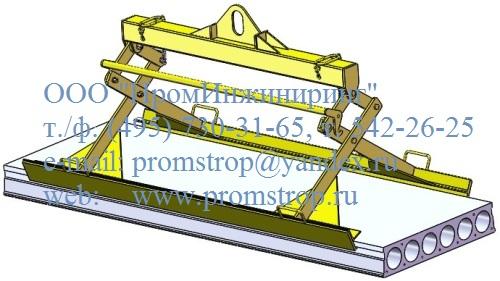 РД11062007 Методические рекомендации о порядке
